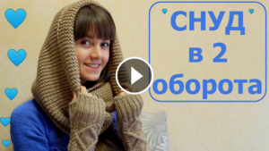 Knit Amazing Brown Scarf – Video Tutorial